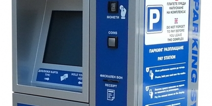 Payment Terminal (Paystation) for Parking Lots